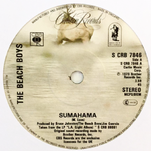 "Beach Boys (The) - Sumahama (7"") (VG-/NM)"